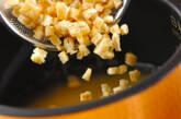 アジのショウガご飯の作り方6