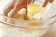 フライパンの桜あんパンの作り方1