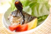 サバのオイル焼きの作り方3