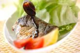 サバのオイル焼きの作り方9