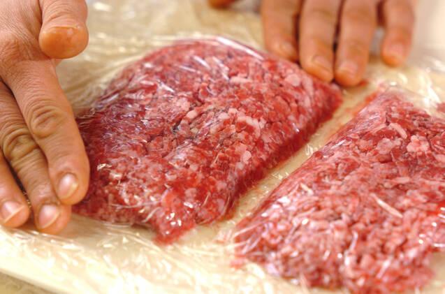 牛ひき肉でステーキの作り方の手順1