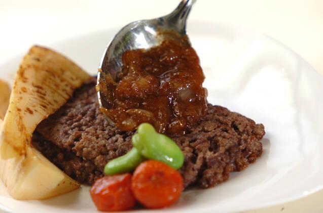 牛ひき肉でステーキの作り方の手順9