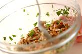 みそ納豆ご飯の作り方2
