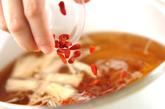 エノキとタケノコの中華スープの作り方2