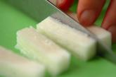 シャキシャキ長芋サラダの下準備1