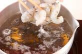 ひじきサツマイモのスープの作り方6