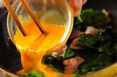 菜の花の卵炒めの作り方2