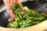 菜の花ボンゴレの作り方1