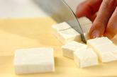 クリームチーズのおかか和えの下準備1