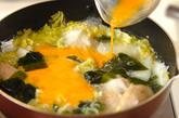 手羽先と白菜のスープの作り方4