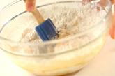 炊飯器で作るキャラメルケーキの作り方1