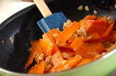 ニンジンとツナの洋風炒めの作り方2