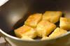 サツマイモきんつばの作り方の手順7