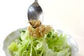 カリカリジャコサラダの作り方4
