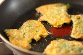 エノキと豚肉のピカタの作り方2