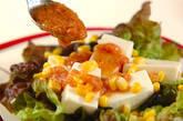 タラコドレッシングがけ豆腐サラダの作り方7