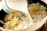 卵とソーセージのとろーりポテトグラタンの作り方7