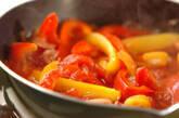 チキンのローマ風煮込みの作り方3
