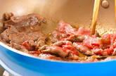 うどんのすき焼き煮の作り方7