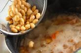 大豆たっぷりスープ煮の作り方2