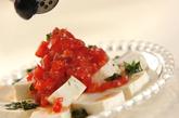豆腐と塩麹のカプレーゼの作り方4