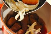 牛肉と豆のカレーの作り方2