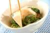カブの塩辛和えの作り方の手順2