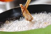 鶏軟骨のスパイシー揚げの作り方2