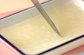 レモンゼリーの作り方3