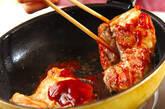 鶏もも肉のケチャップ焼きの作り方3