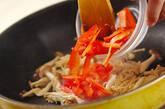 鶏もも肉のケチャップ焼きの作り方1