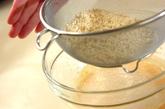 大豆粉と黒豆のケーキの作り方3