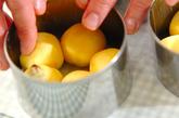 パンプキンレーズンパンの作り方6