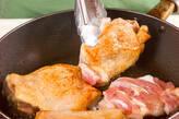 鶏肉のハーブオーブン焼きの作り方6