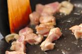 ヒジキと鶏肉の煮物の作り方6
