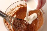 ガトーショコラの作り方4