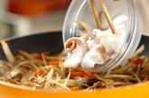 イカゲソとゴボウのきんぴらの作り方1
