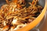 イカゲソとゴボウのきんぴらの作り方2