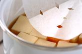 高野豆腐の煮物の作り方1