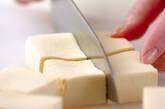高野豆腐の煮物の下準備1
