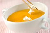 冷製ニンジンスープの作り方3