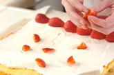 イチゴのブッシュドノエルの作り方8
