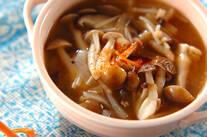 たっぷりキノコのスープ
