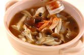 たっぷりキノコのスープの作り方3