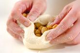 ヒヨコ豆のパンの作り方5