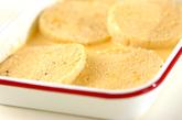 チーズフレンチトーストの作り方1