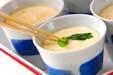 ユリネの茶碗蒸しの作り方7