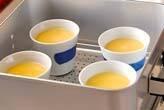 ユリネの茶碗蒸しの作り方6