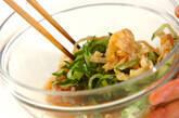 クラゲとキュウリの甘酢和えの作り方4
