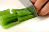 小松菜のだし浸しの作り方1